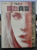 挖寶二手片-0173-正版DVD-影集【噬血真愛 第5季 第五季 全5碟】-(直購價)