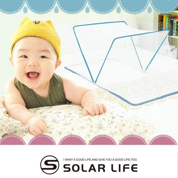 旋開式嬰幼兒防蚊帳