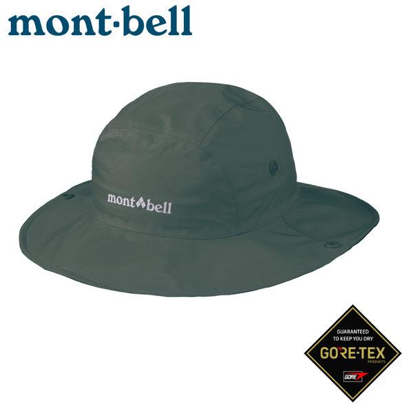 【Mont-Bell 日本 GORE-TEX 大圓盤帽《灰》】1128514防水遮陽帽/休閒帽/防曬帽/登山健行