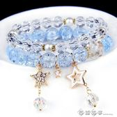 紫水晶手鏈女 韓版時尚百搭串珠手鏈多層手串手飾品配飾手環    西城故事