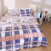 [SN]#U066#細磨毛天絲絨5x6.2尺標準雙人床包被套四件組