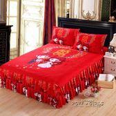 床組四件套純棉磨毛結婚慶大紅被套1.8/2.0m