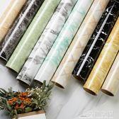 加厚防水pvc仿大理石紋貼紙壁紙自黏牆紙廚房防油貼衛生間浴室家 NMS造物空間