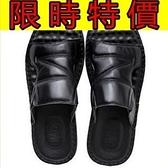 拖鞋-極簡獨一無二細緻男休閒鞋2色58s50【巴黎精品】