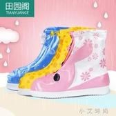 雨鞋套兒童腳套防水雨天防雨鞋套男女童學生下雨鞋套防滑加厚耐磨 小艾時尚