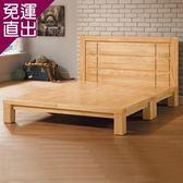 【MRD】 凱利6尺實木雙人加大床底-185x188.5x26.5cm【免運直出】