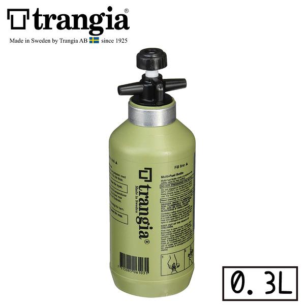 【Trangia 瑞典 Fuel Bottle 0.3L 燃料瓶《橄欖綠》】506103/汽油瓶/燃油罐/汽化爐/燃料壺