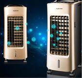 奧克斯空調扇冷暖兩用冷氣扇家用冷風機制冷機行動小空調靜音遙控igo   酷男精品館