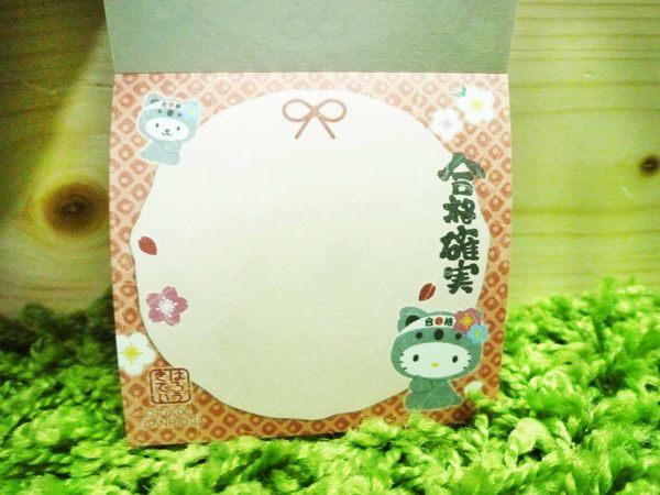 【震撼精品百貨】Hello Kitty 凱蒂貓~便條紙-藍櫻花造型【共1款】