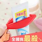 手動擠牙膏 擠壓器 嘴唇 動物 化妝品 護手霜 乳液 浴室用品 卡通擠牙膏器【L024】米菈生活館