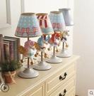 獨角獸2代兒童房檯燈男孩女孩臥室燈裝飾床頭燈卡通創意燈具燈飾/不含光源