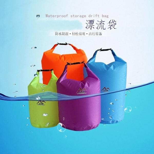 漂流袋20L【NIS015】輕巧防水圓筒包水桶包筒狀包斜背包裝備包裝備袋收納包漂流袋超輕巧磨砂防水
