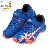 《布布童鞋》asics亞瑟士LAZERBEAM藍底螢光橘兒童機能運動鞋(19~25公分) [ J0W068B ]