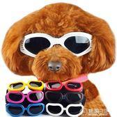 現貨清出 寵物眼鏡泰迪墨鏡狗狗金毛小型犬狗防風鏡搞怪貓咪太陽鏡酷貓眼鏡    電購3C 10-29