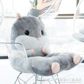 倉鼠連體坐墊靠墊一體辦公室椅墊可愛學生凳子透氣電腦椅墊子YYS 概念3C旗艦店