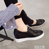 一腳蹬休閒懶人樂福鞋厚底2020新款百搭韓版內增高透氣小白鞋女鞋 藍嵐