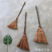 藝之初手工棕掃把兒童掃把寶寶掃地笤帚魔法掃帚成人多用途清潔刷HM  WD一米陽光