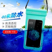 手機防水袋通用觸屏蘋果/vivo/oppo/華為游泳水下拍照密封潛水套  【快速出貨】