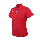 KAPPA 女K4T短袖POLO衫(台灣製 慢跑 高爾夫 網球 吸濕排汗 上衣≡體院≡ 321763W-D18