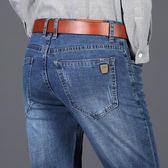 牛仔長褲男 韓版男褲子 中年高腰深檔寬鬆彈力四季時尚厚款爸爸深色男長褲單寧牛仔褲直筒cs1317