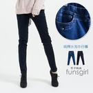 單扣純棉水洗牛仔褲(M-2L)funsgirl芳子時尚