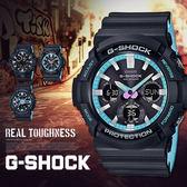 G-SHOCK 強悍炫彩潮流男錶 53mm/GAS-100PC-1A/防水/CASIO/GAS-100PC-1ADR