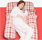 孕婦枕頭側睡枕側臥靠枕睡墊孕期u型睡枕床抱枕YYP 瑪奇哈朵