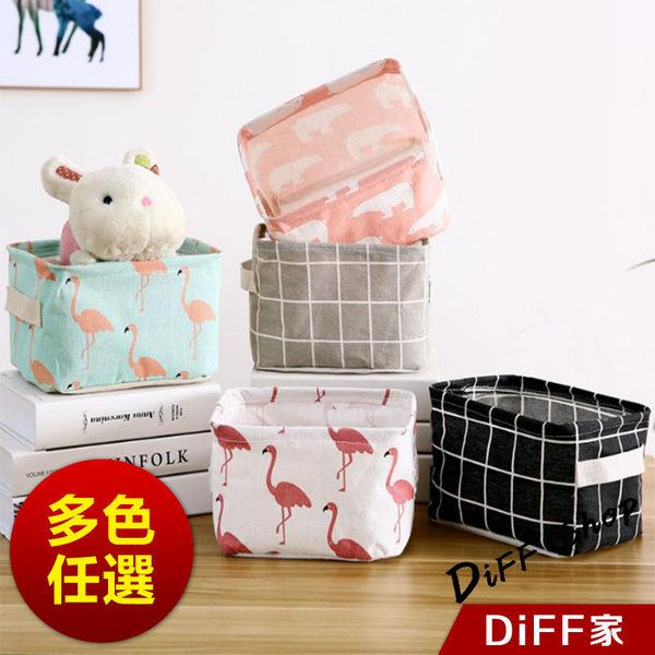 【DIFF】文青棉麻收納袋 桌面雜物收納袋 收納籃 收納箱【N15】