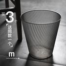垃圾桶 北歐垃圾桶家用客廳臥室廚房拉圾辦公室創意廁所簡約大號無蓋透明 快速出貨