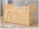 床組/床架 預購品【UHO】松木館-木系家族實木 床組 床架 (中床架+置物櫃+三斗櫃)