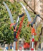 高空修枝剪園林工具