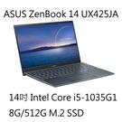 ASUS ZenBook 14 UX42...