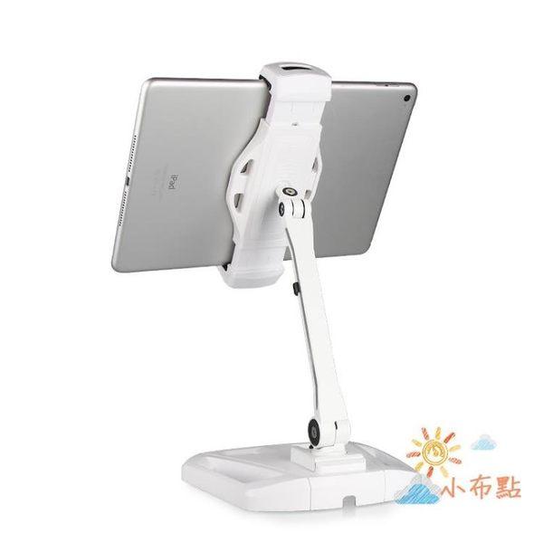 手機支架桌面多功能懶人床頭ipad平板電腦架子夾蘋果直播通用床上 【可超取免運】