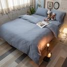 天絲(80支)床組 簡約生活系-太妃灰 Q1雙人加大床包三件組 100%天絲 專櫃級 台灣製 棉床本舖