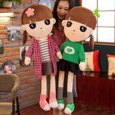 可愛萌菲兒毛絨玩具花仙子布娃娃公主抱睡覺兒童玩偶韓國搞怪女生·蒂小屋服飾 IGO