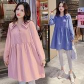 漂亮小媽咪 蜜桃絨圓釦洋裝【D2025】 韓系 開襟 純色 長袖 顯瘦 洋裝 孕婦裝