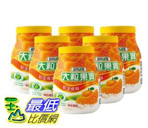 [COSCO代購] 需低溫配送無法超取 植物的優橘瓣椰果優酪 500g x 6入_C53685