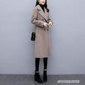 長外套新款流行咖啡色外套女中長款韓版顯瘦秋冬呢大衣 【雙11特惠】