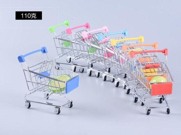 兒童迷你超市購物車創意金屬仿真手推車收納車擺件過家家模型玩具【快速出貨】