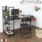【JL精品工坊】鋼板層架式雙向工作桌/電腦桌/立鏡/書桌/辦公桌/工業風