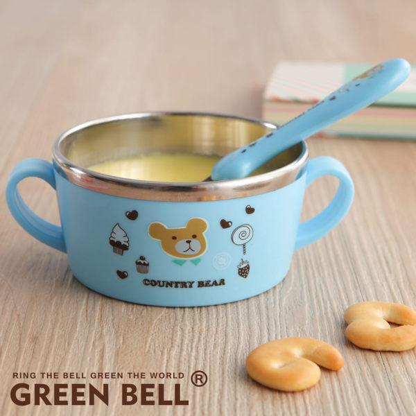 【GREEN BELL綠貝】304不鏽鋼隔熱兒童湯碗-鄉村熊(藍色/粉色) SGS檢驗無毒 兒童碗 不鏽鋼碗