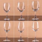 小號高腳盃 紅酒盃套裝 家用 加厚 6只裝無鉛玻璃盃 歐式葡萄酒盃 熊貓本