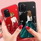 XiaoMi Poco F3 手機殼 軟殼 保護殼 韓風 全包防摔 背影殼 鑽石變 防撞防滑 硅膠 磨砂 ins 女生