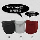 攝彩@索尼Sony Logo LCS-BBF微單包 附贈小型電池袋 附背帶 適用NEX微單機種 相機包 肩包