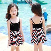 兒童泳衣 佑游新款兒童連身泳衣中大童女孩裙式游泳衣 韓國可愛女寶寶泳裝 芭蕾朵朵