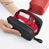 韓國旅行化妝包小號迷你便攜防水手拿隨身化妝品方包收納包大容量『水晶鞋坊』