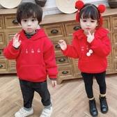 兒童長袖 男童春節拜年服2020新年寶寶紅色衛衣加絨加厚小童女過年喜慶衣服