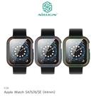 摩比小兔~NILLKIN Apple Watch S4/5/6/SE (44mm) 犀甲保護殼 保護膜