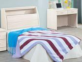 床架 AT-370-6A 白梣木3.5尺雙人床 (床頭+床底)(不含床墊) 【大眾家居舘】