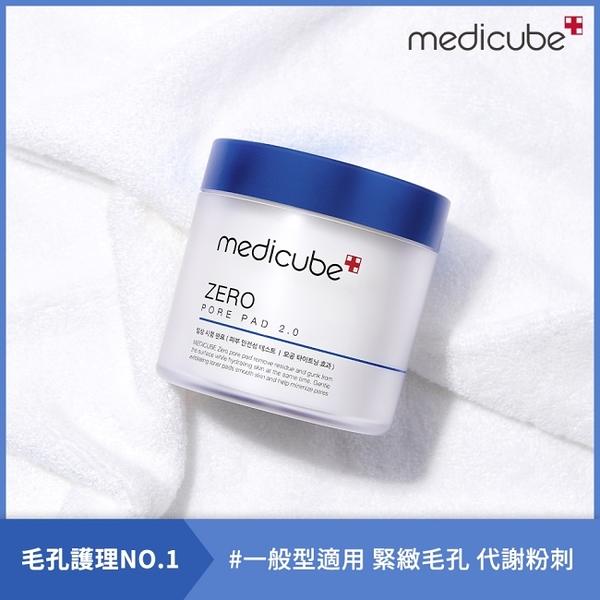MEDICUBE/ZERO 毛孔爽膚棉 2.0(2020)